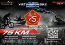 Lomba Bersepeda Virtual HUT Ke-75 TNI Tahun 2020